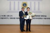 박겸수 강북구청장, 지방자치행정대상 수상 영예