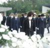 추미애 법무부 장관, 5.18민주화운동 기념식 참석