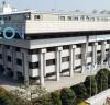 인천시, 사법편의 증진 위해 인천고등법원 유치 대응