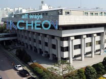 인천시, 코로나로 궁지 몰린 중소기업 지원 확대