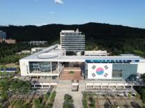 천안시, 안전하고 즐거운 설 연휴 종합대책 수립