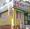 도봉구 '홍능갈비', 백년가게 선정