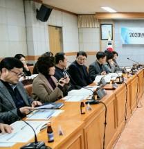미추홀구, 인권보장 위한 보고회 열어