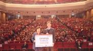 2019 인천정부지원어린이집 보육인 한마음 대축제 성료
