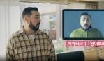 머니브레인, 인공지능 영어회화 '스픽나우 키즈' AI로 만나다