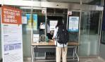부천시립도서관, 7월 13일부터 부분 개관 운영